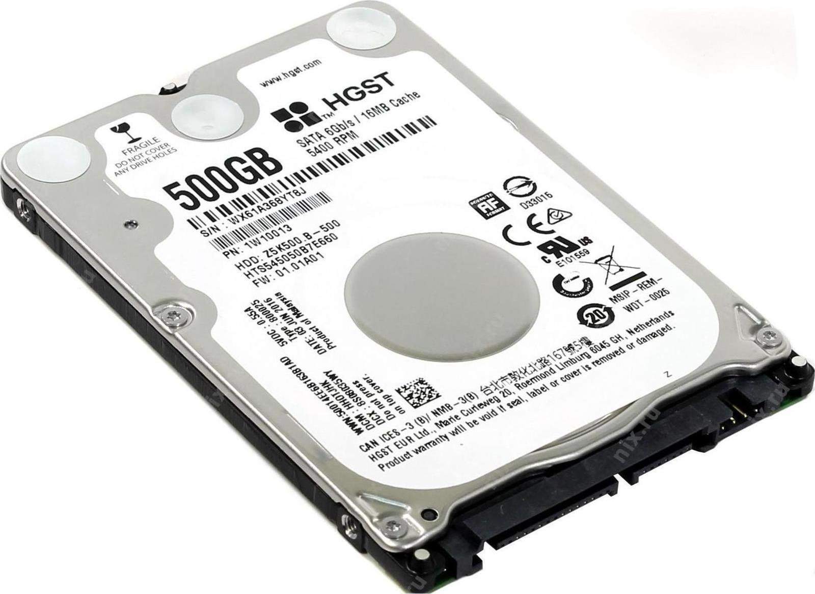 ΔΙΣΚΟΣ HDD HGST 500GB 2.5″ (USED)