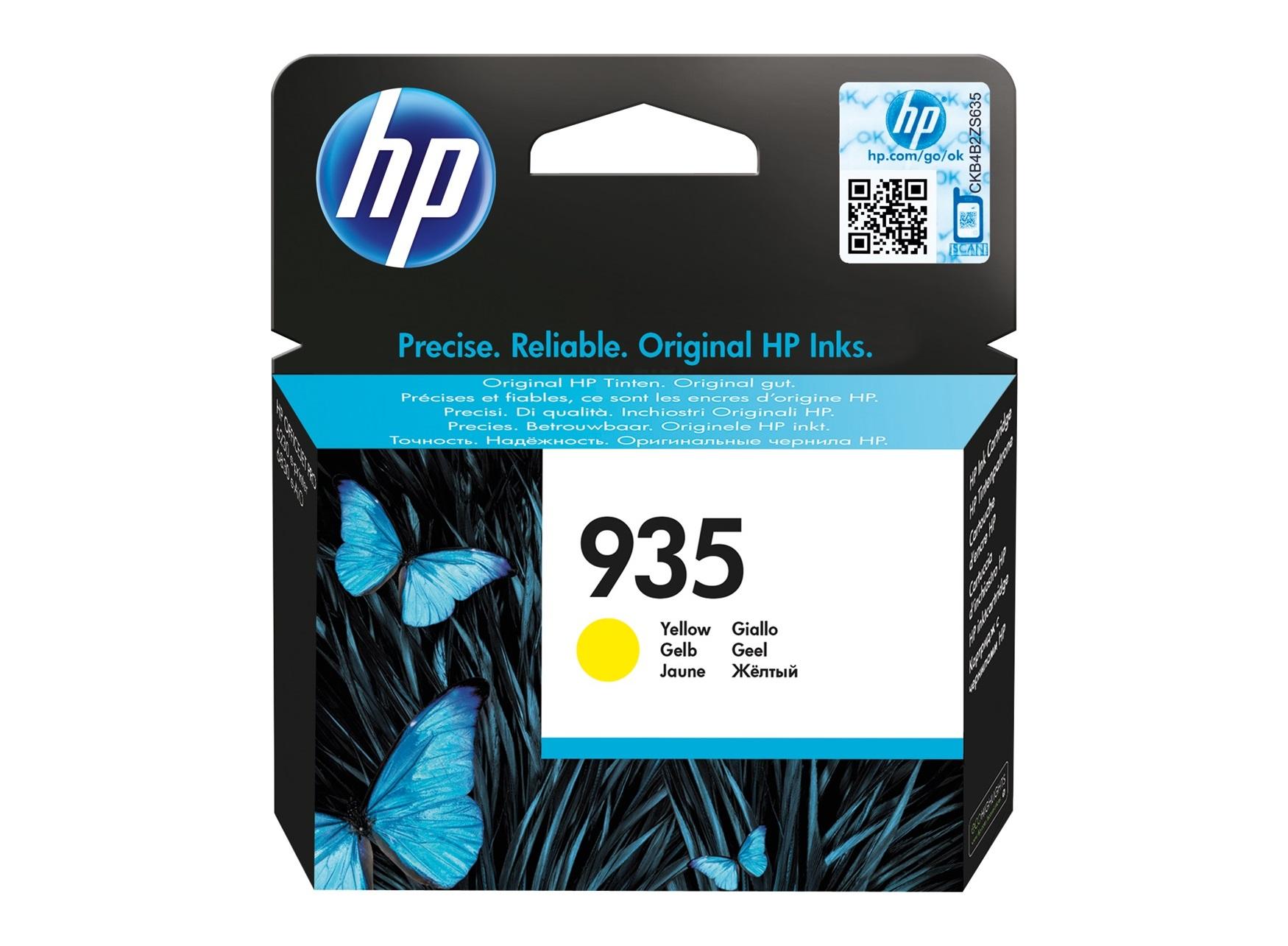 ΜΕΛΑΝΙ HP No 940 XL YEL INK