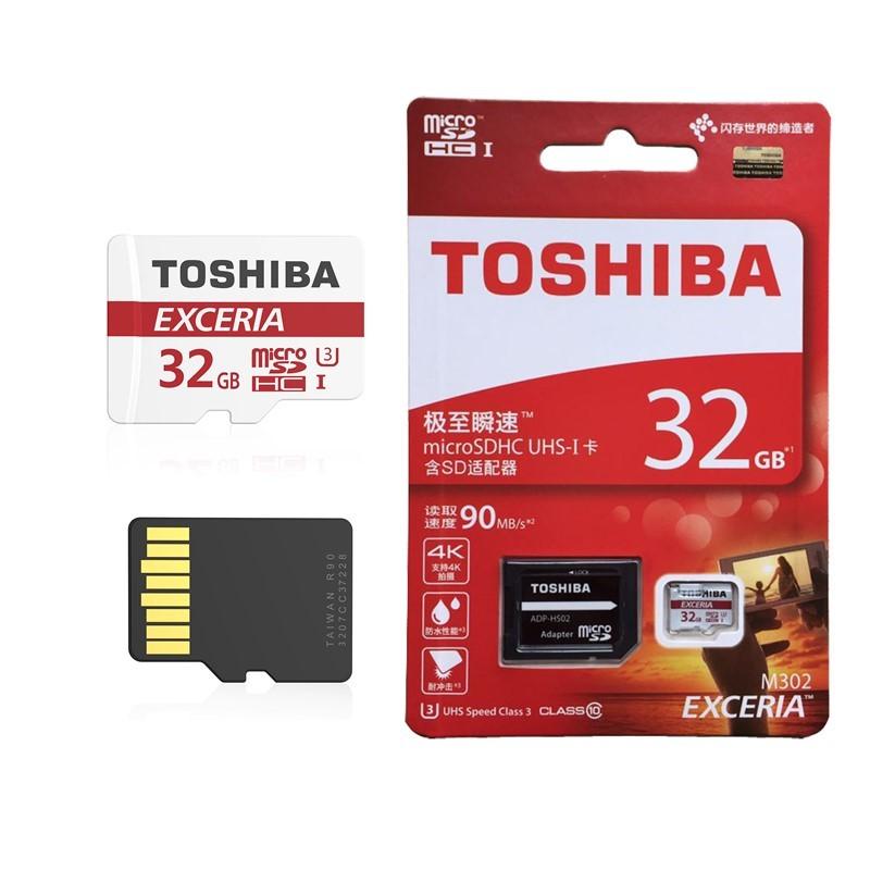 ΜΝΗΜΗ MICRO SD 32GB TOSHIBA