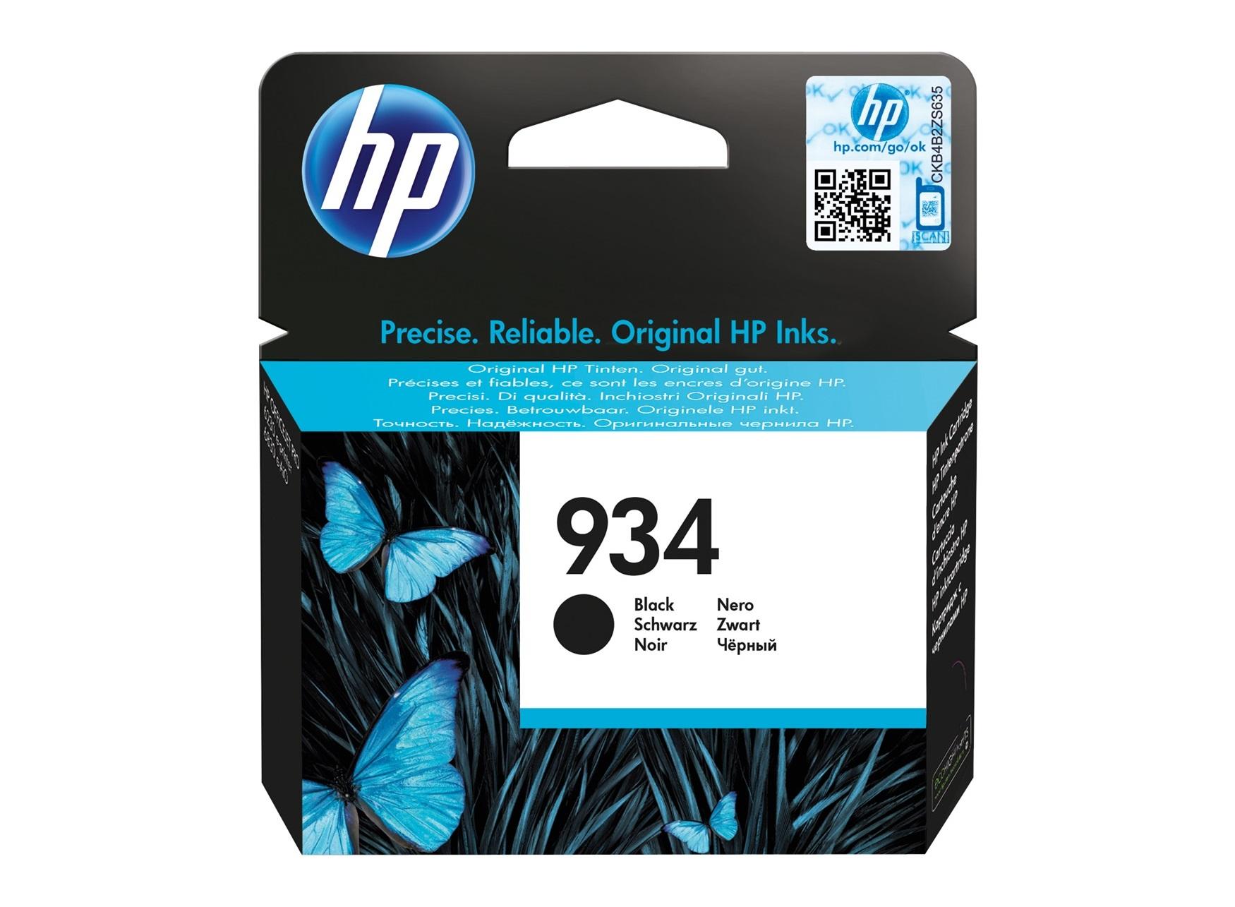 ΜΕΛΑΝΙ HP 920 BLACK INK
