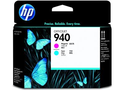 ΜΕΛΑΝΙ  ΕΚΤΥΠΩΤΗ HP 8620