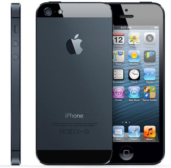 ΚΙΝΗΤΟ IPHONE 5 BLACK