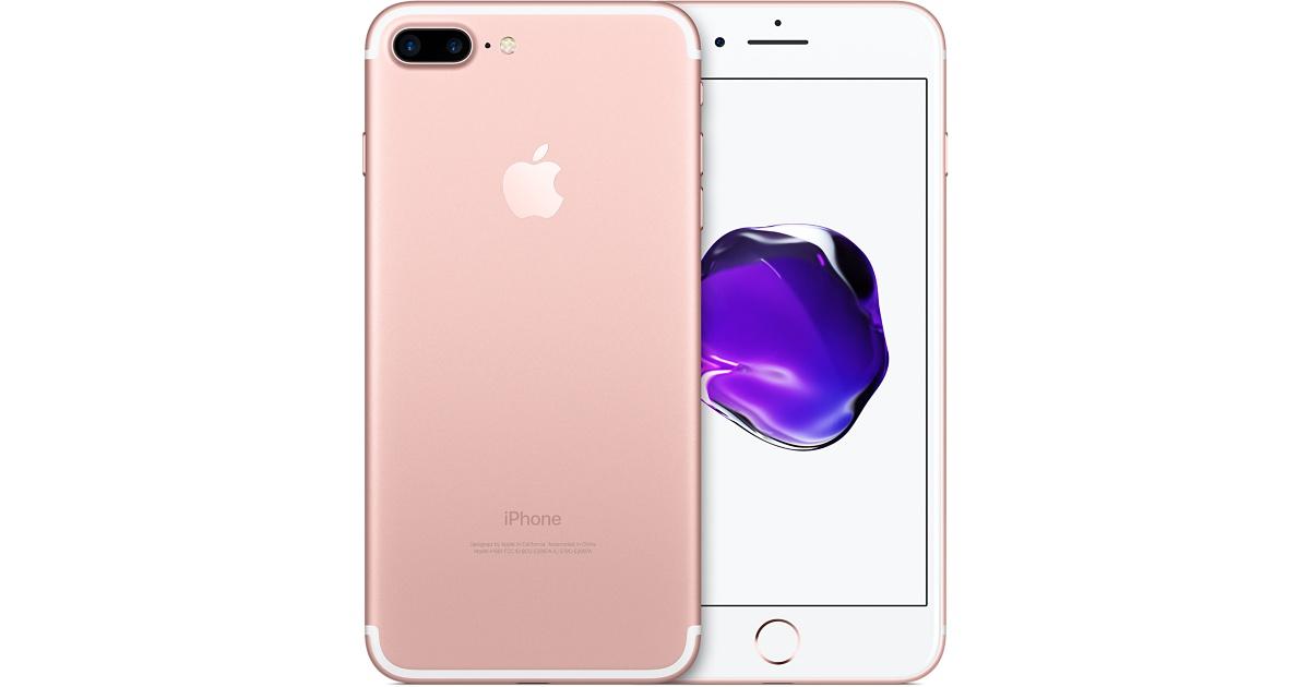 ΚΙΝΗΤΟ IPHONE 7 32GB ROSE
