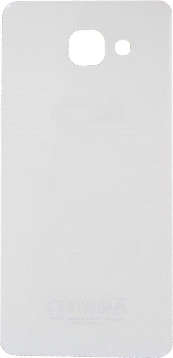 ΚΑΠΑΚΙ ΜΠΑΤΑΡΙΑΣ SAMSUNG A510/A5 2016 WHITE