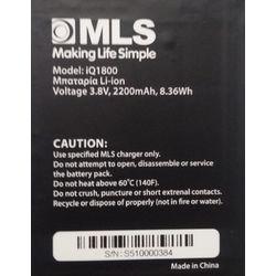 ΜΠΑΤΑΡΙΑ ΚΙΝ.MLS IQ1800  SWAP (USED)