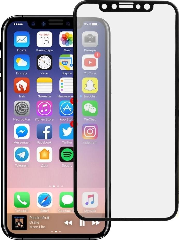 ΤΖΑΜΙ ΚΙΝΗΤΟΥ IPHONE X / XS / 11 PRO 5D BLACK