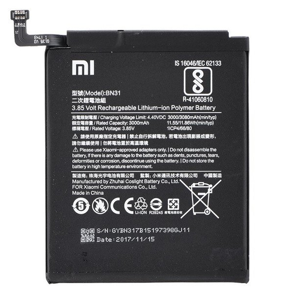 ΜΠΑΤΑΡΙΑ ΚΙΝΗΤΟΥ XIAOMI BN31 REDMI Note 5a / Mi 5x / Mi A1 / Redmi S2