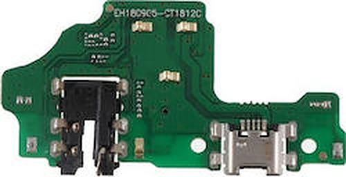 ADAPTOR 3.5mm STEREO/2*3.5mm STEREO ΘΗΛ.