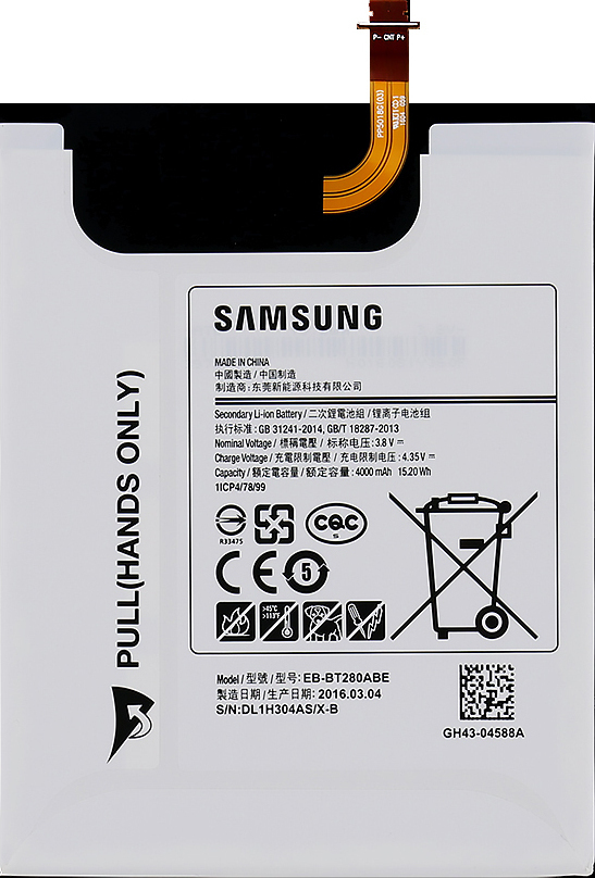 ΜΠΑΣΤΟΥΝΙ MOBILE PHONE NT-5800 NEWTOP