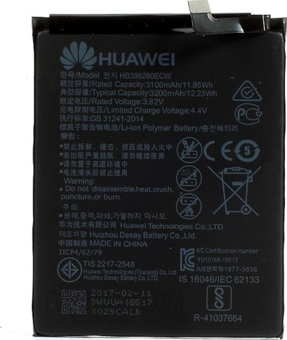 ΜΠΑΤΑΡΙΑ HUAWEI P10  HB386280ECW (BULK)