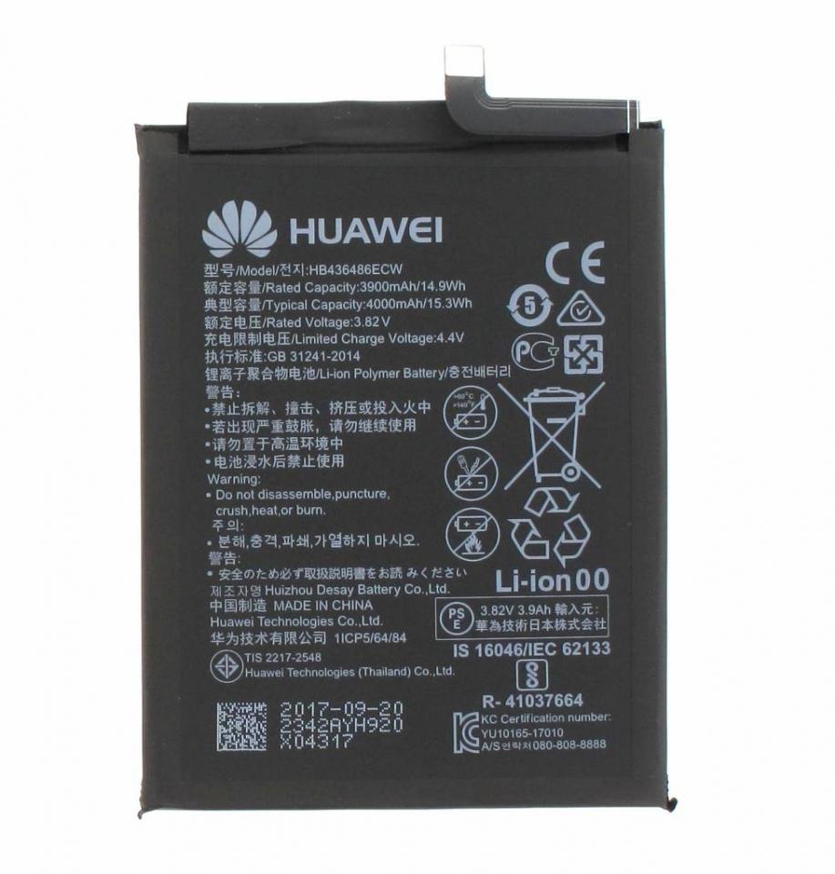 ΜΠΑΤΑΡΙΑ HUAWEI MATE 10 PRO HB436486ECW (BULK)