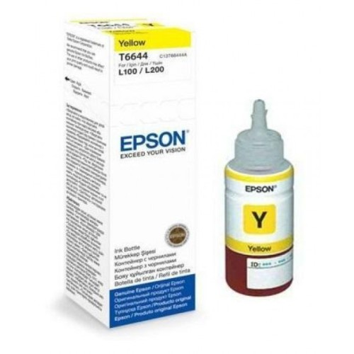ΜΕΛΑΝΙ EPSON INKJET BOTTLE YELLOW