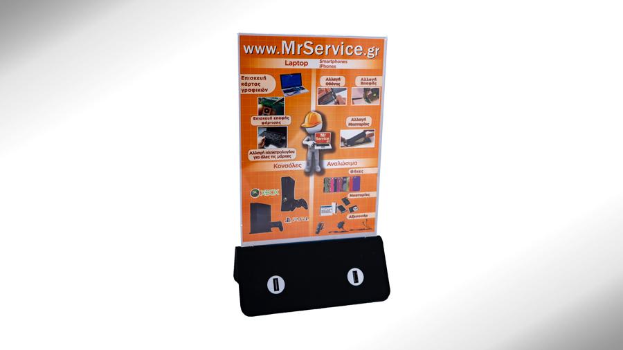 DIGITIZER MLS IQ4415 BLACK